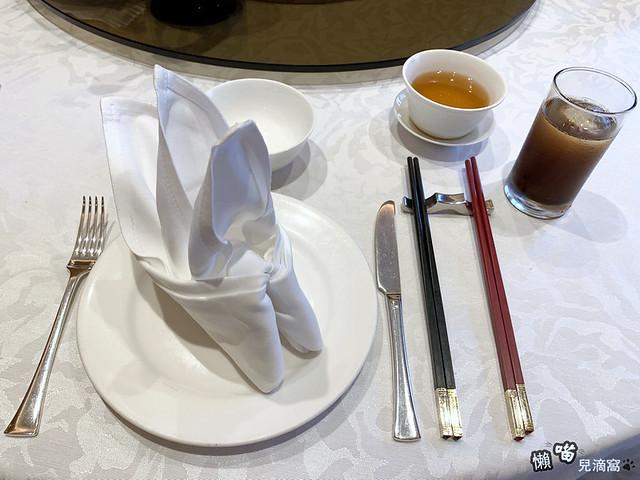 怡園中餐廳