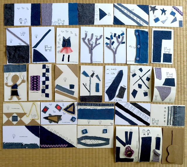 2020教師卡:布料與印章結合的卡片(16.1ys)