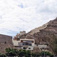 Riscos de Las Palmas de Gran Canaria