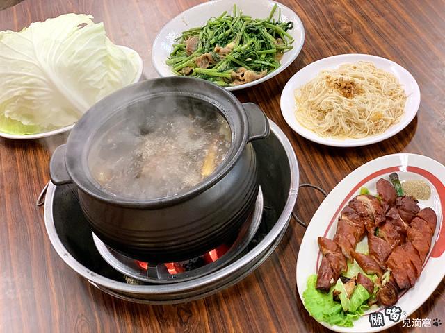大漢王朝炭燒羊肉爐