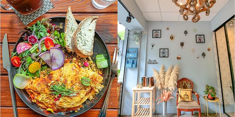 台中西區早午餐 | The.OZ 澳式早午餐,主打健康飲食,食材豐盛有特色的異國料理,門口網美牆很好拍照哦。