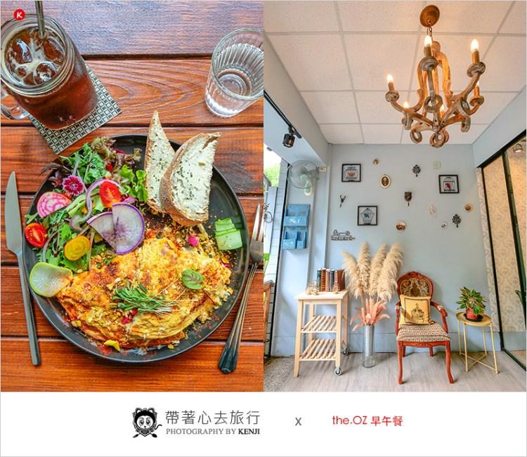 台中西區早午餐   The.OZ 澳式早午餐,主打健康飲食,食材豐盛有特色的異國料理,門口網美牆很好拍照哦。