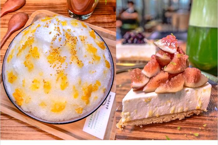 台中西區美食 | NMU 幸卉文學咖啡,大推金桂花鳳梨椰子刨冰,比雪更細緻蓬鬆口感的聯名款冰品好好吃。多款手沖咖啡、生乳酪蛋糕都值得一試。