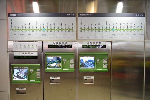 臺中捷運市政府站開箱:雙十節首度開放
