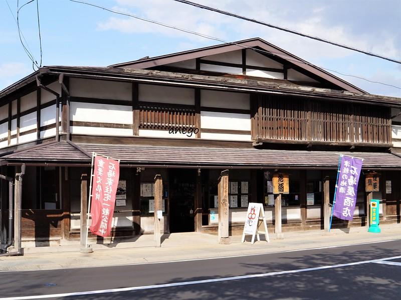 弘前 石場
