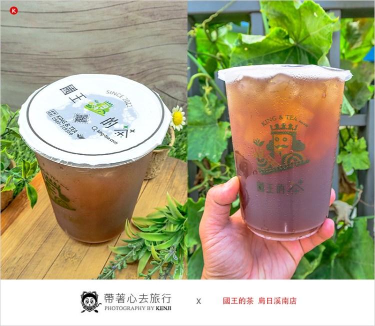 台中烏日飲料店推薦   國王的茶(烏日溪南店),大推必點招牌蔗香紅茶,胖胖杯平價大份量超夠喝!