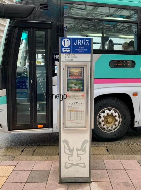 青森駅 バス