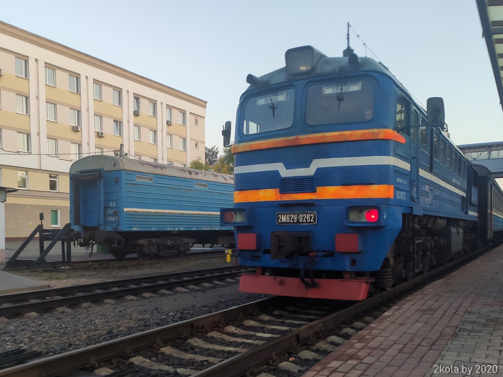 Поезд Езерище- Витебск