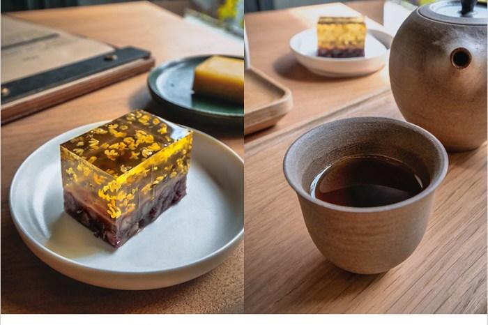 台中西區茶館 | 兆兆茶苑,台灣茶專賣店(近審計新村),老宅改建日式茶屋,有質感的品茶文化。