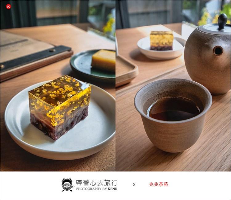 台中西區茶館   兆兆茶苑,台灣茶專賣店(近審計新村),老宅改建日式茶屋,有質感的品茶文化。