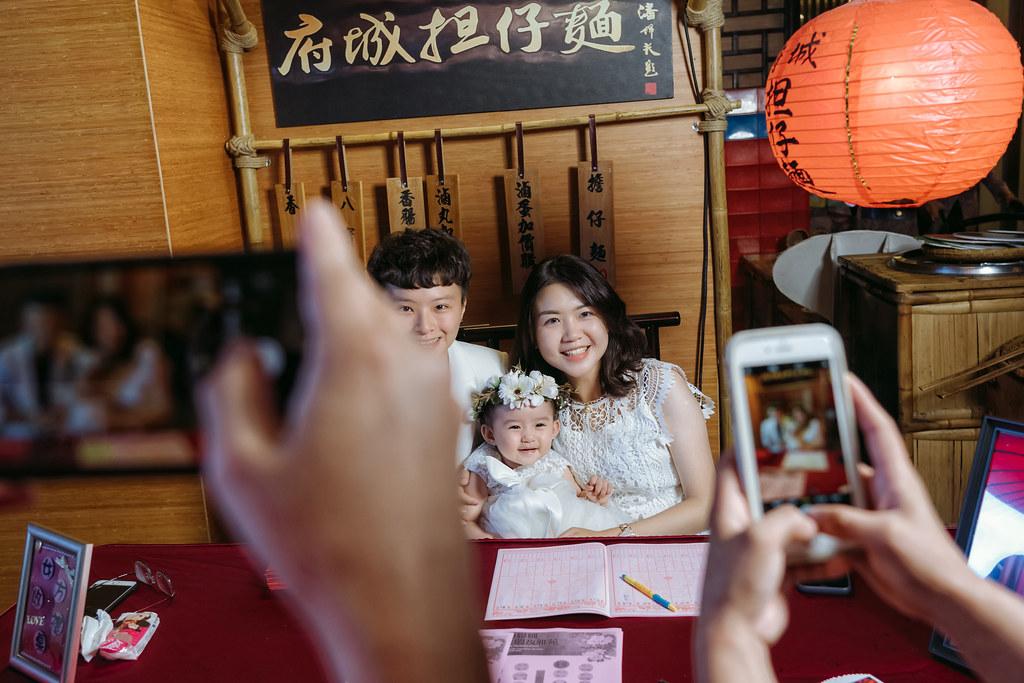 台南婚攝/府城食府婚禮紀錄-證閎&雅苑
