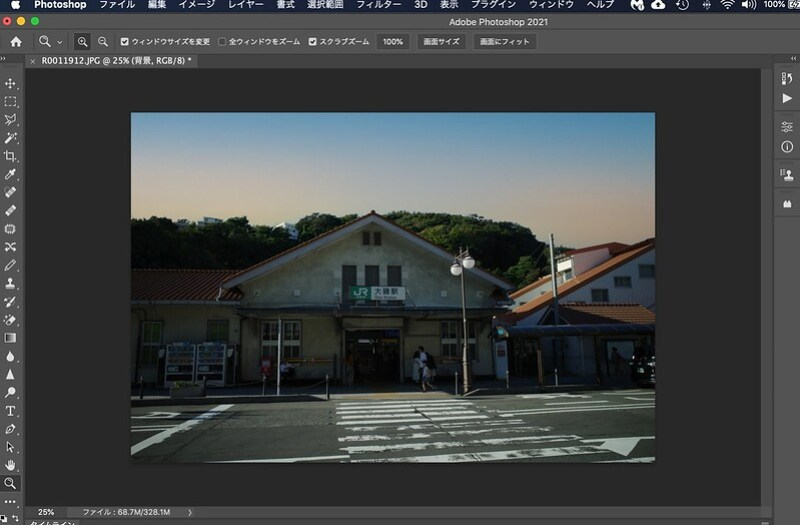 Adobe Photoshop 2021 Sky replacement 05