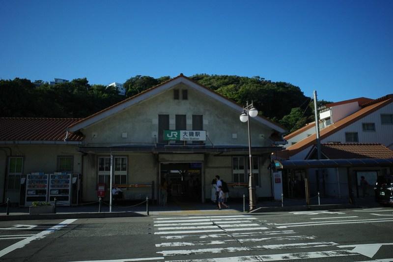 Oiso station blue sky