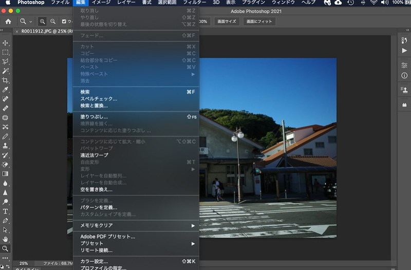 Adobe Photoshop 2021 Sky replacement 02