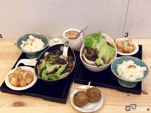 日王肉骨茶