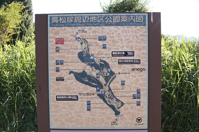 高松塚周辺