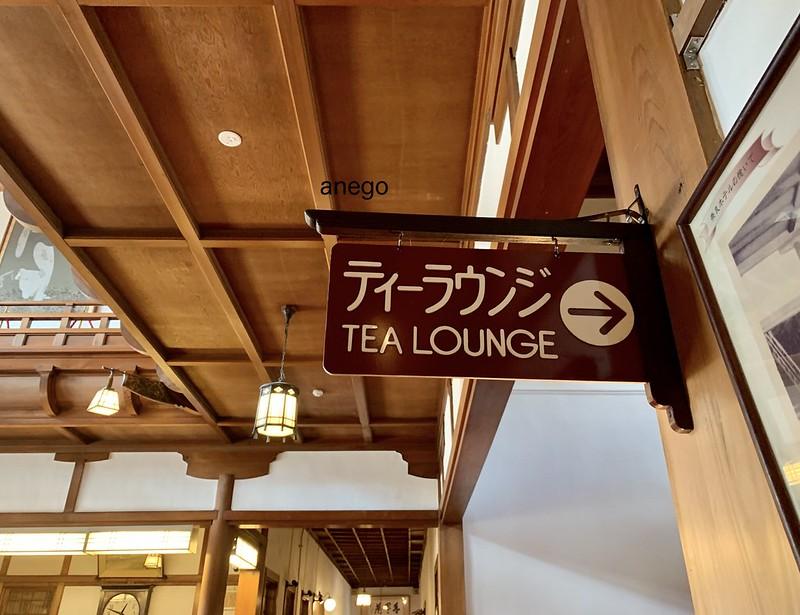奈良ホテル フォント