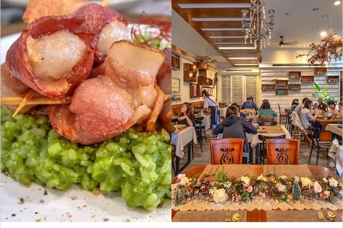 台中北區義式餐廳 | 村口微光一中店,花生湯圓燉飯口感特別不錯吃,老宅文青系裝潢好好拍。