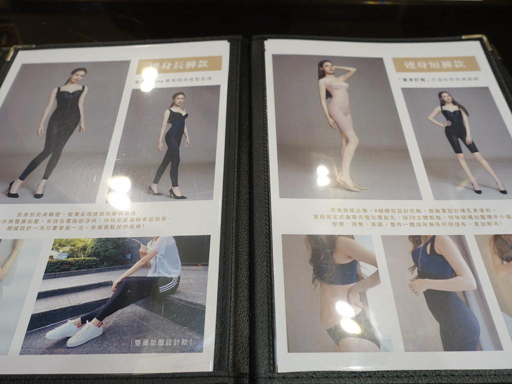塑身衣品牌比較 (16)