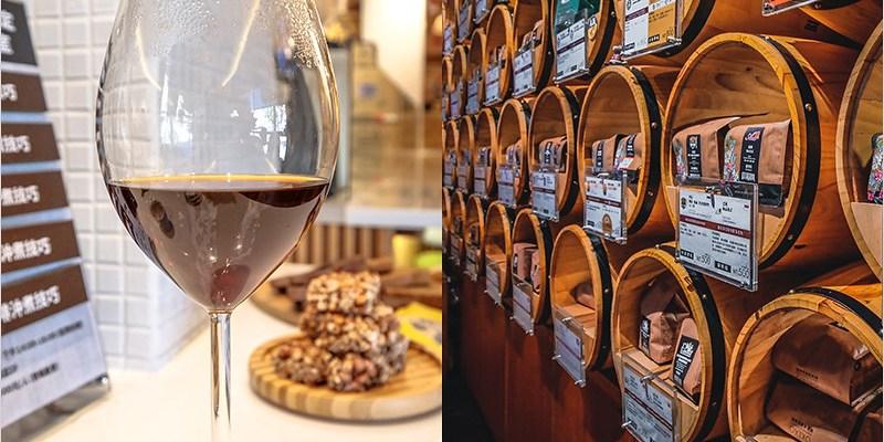 台中北區咖啡店 | 歐客佬精品咖啡(太原店)-超推薦掛耳咖啡,無論身在何處,輕鬆自在就能享受美味又便利的好喝咖啡。