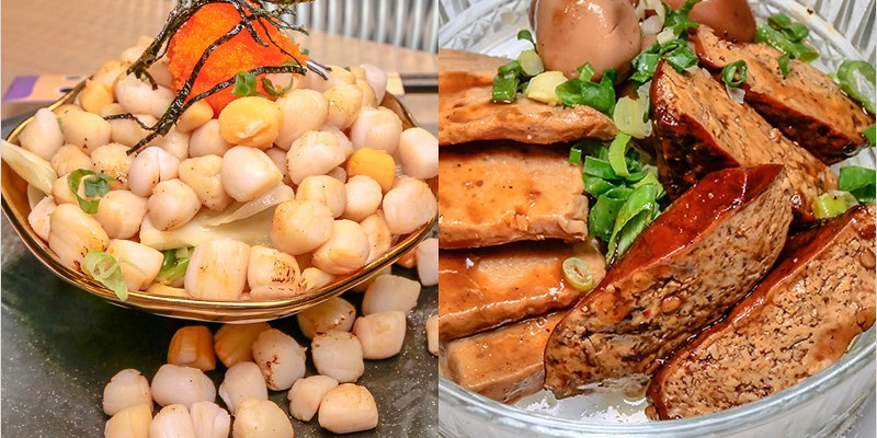 台中西區乾拌麵 | Supernoodle 七七製麵研究總署-100顆干貝咬的嘴好酸啊!太空星球主題餐廳。