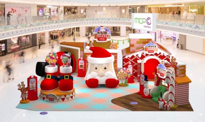 MCP CENTRAL & MCP DISCOVERY 為大家帶來一場最「巨」氣氛的《大人國的5G聖誕派對》
