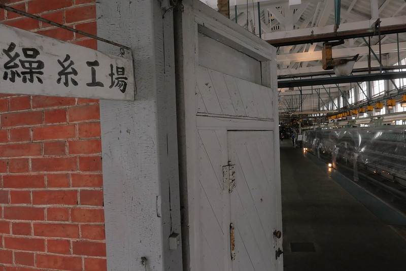 Tomioka Silk mill 12 繰糸所