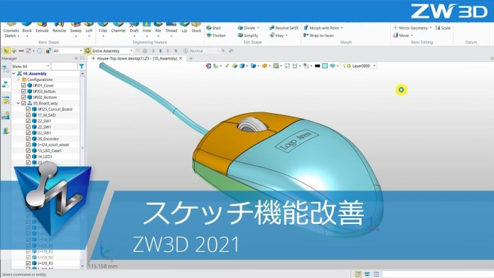 Working with ZWCAD ZW3D 2021 v25.05 full