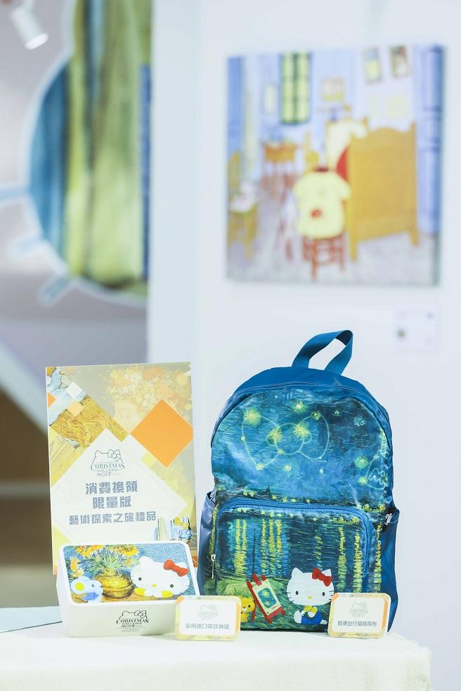 Sanrio 此外,於場內消費滿指金額,亦可換領輕便出行摺疊背包及多用途口罩收納盒