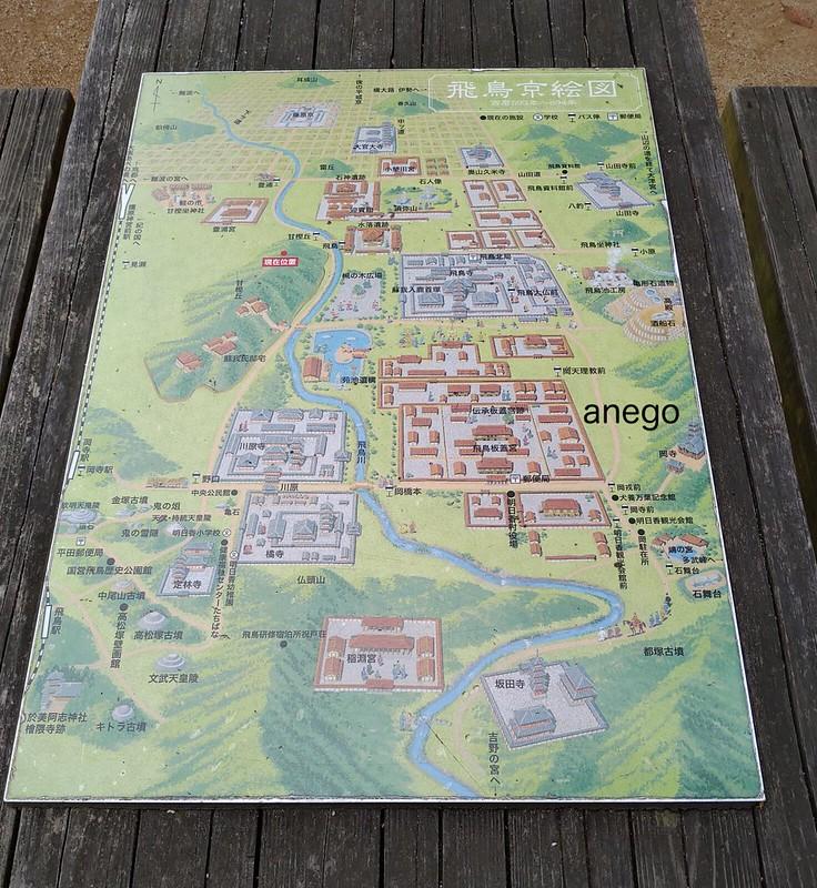 甘樫丘 地図