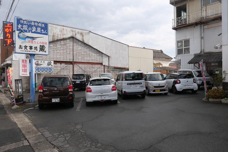 お食事処 蔵, 群馬県富岡市