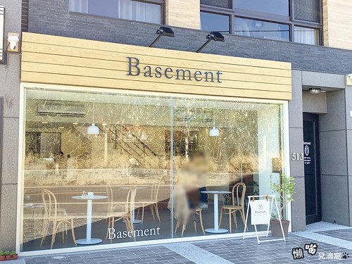 Basement coffee shop