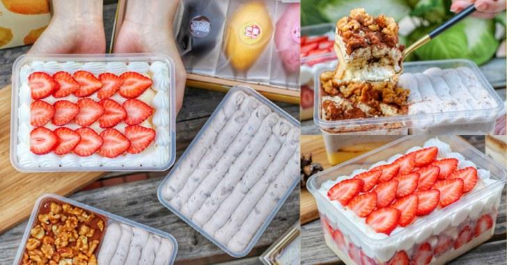 50673565173 86d81cbc7d b - 熱血採訪|一年只賣4個月,夢幻草莓寶盒最後倒數!現點現做雙拼口味盒子蛋糕,回購率超高