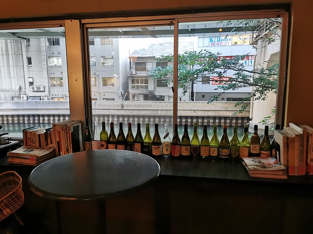 Winestand No.2
