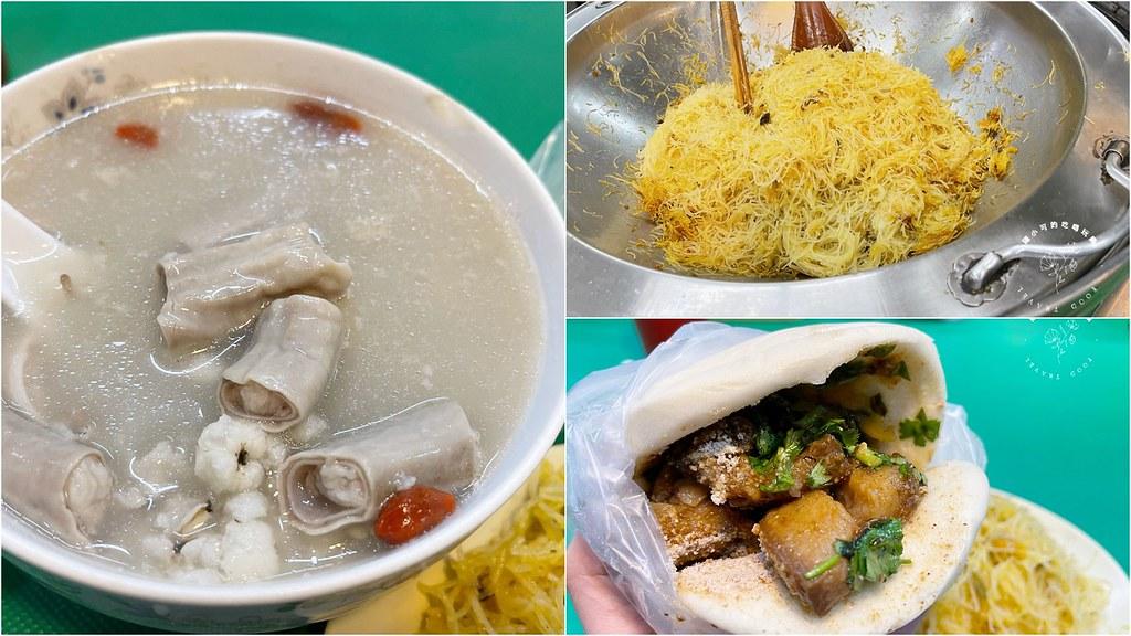 三重美食:二哥四神湯。金瓜米粉、油飯和刈包都好吃!三重宵夜推薦
