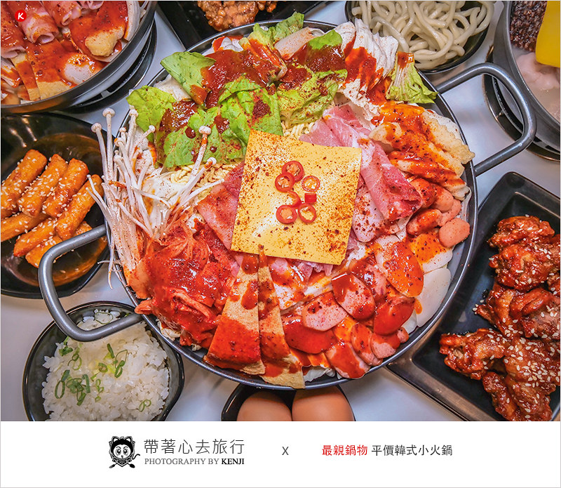 台中韓式火鍋 | 最親鍋物(太平勤益店)平價爆多料的個人小火鍋,超推薦招牌部隊鍋,好吃不貴CP值爆表!
