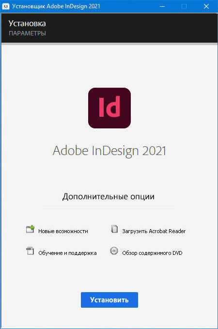 Adobe InDesign 2021 16.0.0.77 full license