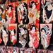 Hogoita (Japanese Racket) Market in Senso-ji Temple