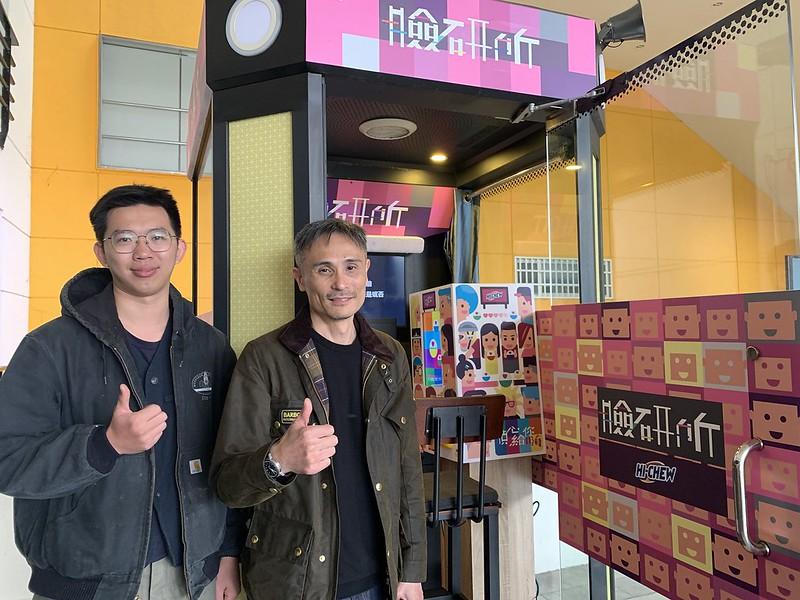 元智大學資傳系張世明老師(右)指導陳家賢同學研發「臉研所FaciaLAB」
