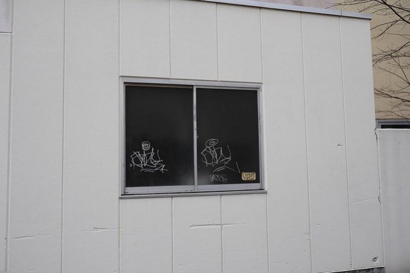 Shibuya graffiti 02