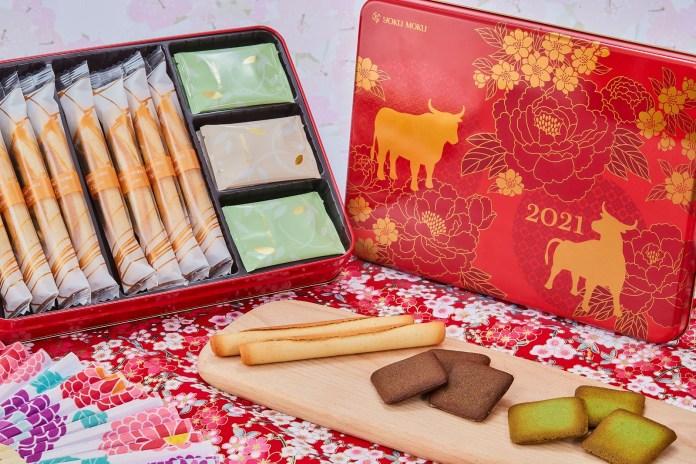 YOKU MOKU 「賀年雜錦曲奇蛋卷禮盒(20件)」,包括人氣雪茄蛋卷(原味)及2款全新口味,分別是「雙層朱古力夾心宇治抹茶味曲奇」及「雙層朱古力夾心焙茶味曲奇」,