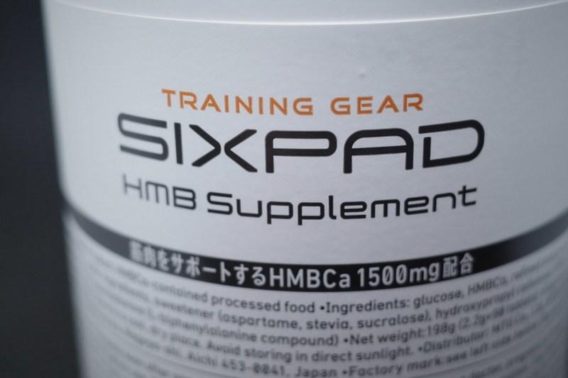 SIXPAD HMB Supplement