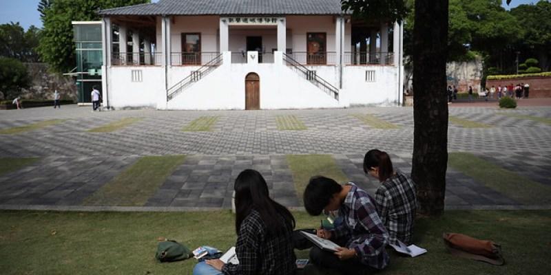 【寫生】台南安平「福爾摩沙博物館」:日治時期「稅關俱樂部」(16.4ys)