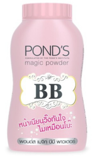 Pond's Magic BB Powder Shopee