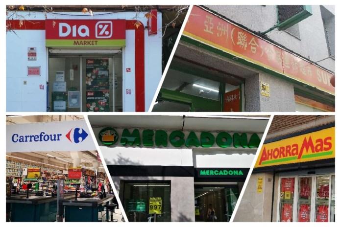 西班牙的連鎖超市品牌