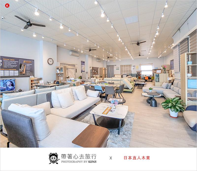台中傢俱推薦 | 日本直人木業-有質感的客製化傢俱,3年保固,到府安裝定位,貼心又專業的傢俱專賣店。