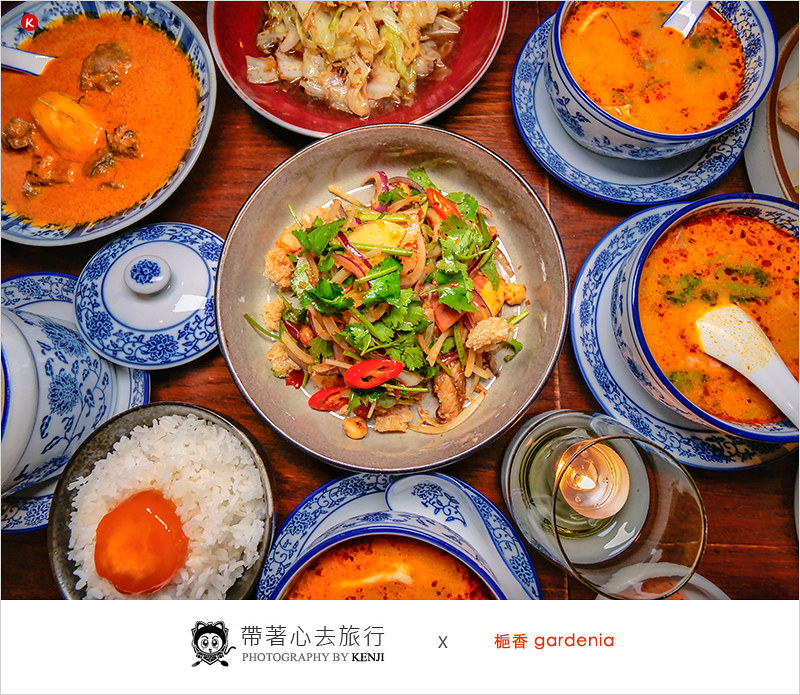 台中西區泰式料理 | 梔香 gardenia-泰式口味氣氛均很到位的泰菜餐館,採預約制。