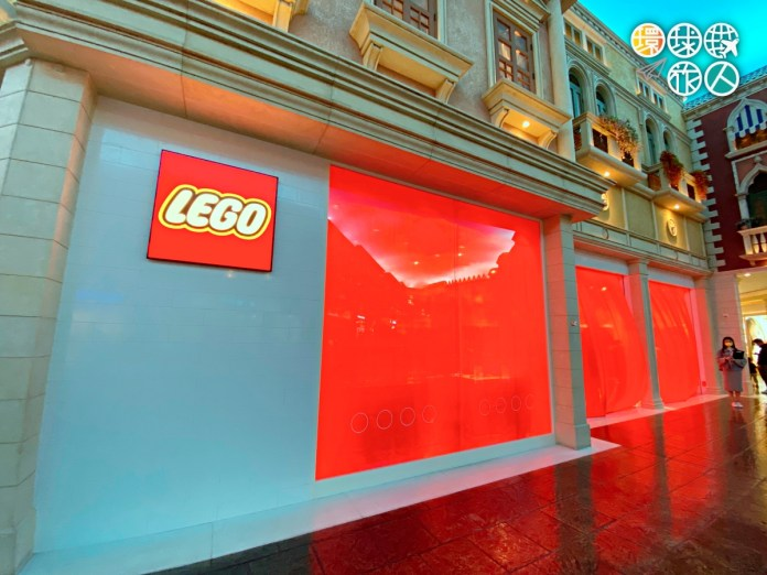 LEGO Certified Store Macao