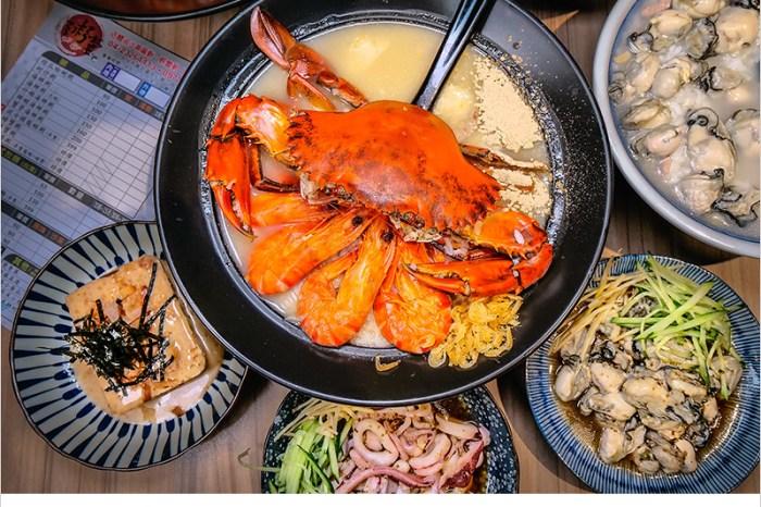 粥堂 | 台中南屯區超狂龍蝦粥、螃蟹粥、拉麵專賣店,活海鮮料理份量多、CP值高、新鮮度更是爆表!
