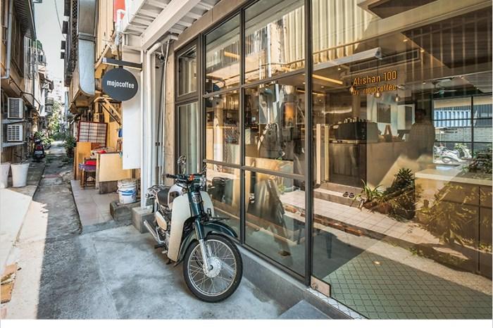 台中南屯咖啡店   Alishan 100 by mojocoffee-預約制$300元阿里山咖啡喝到飽!隱身在黎明新村裡的文青咖啡店。